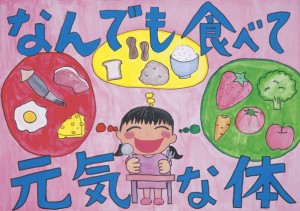 梅澤 こにいさん(渋川市立金島小学校6年)