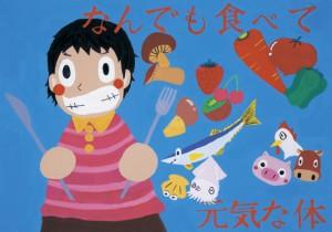 羽石 凪穂さん(高崎市立入野中学校3年)