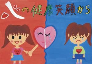 渡辺 日菜さん(高崎市立城東小学校3年)