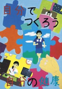 新井 仁菜さん(伊勢崎市立境北中学校2年)