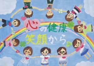 吉井 京香さん(伊勢崎市立三郷小学校6年)