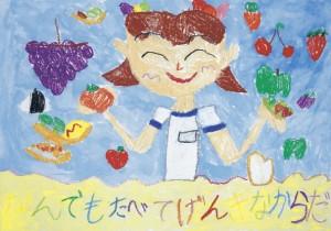 清村 菜々美さん(太田市立綿打小学校1年)
