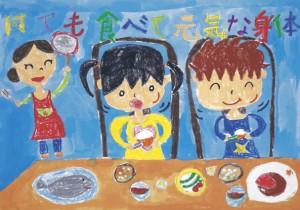 千明 胡温さん(渋川市立金島小学校2年)