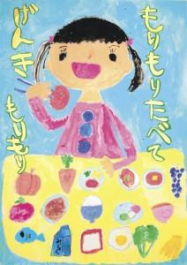 吉澤 由衣さん(昭和村立大河原小学校1年)