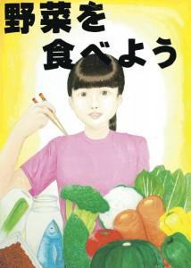 飯塚 菜帆さん(高崎市立中尾中学校2年)