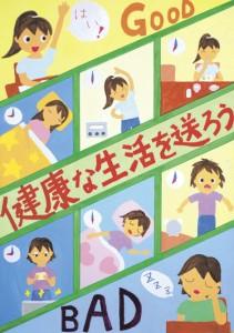 西目 佳恋さん(伊勢崎市立茂呂小学校5年)